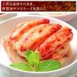 画像3: たらばがに 棒肉詰 缶詰 (一番脚肉100%) 3缶ギフト箱入 (3)