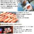 画像6: たらばがに 棒肉詰 缶詰 (一番脚肉100%) 3缶ギフト箱入 (6)
