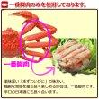 画像2: 本ずわいがに 一番脚肉 缶詰 3缶ギフト箱入 (2)