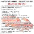 画像4: 本ずわいがに 一番脚肉 缶詰 3缶ギフト箱入 (4)