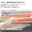 画像5: 本ずわいがに 一番脚肉 缶詰 3缶ギフト箱入 (5)