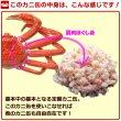 画像4: 紅ずわいがに ほぐし身 缶詰(50g缶) 72缶入 (4)