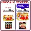画像11: 紅ずわいがに ほぐし身 缶詰(100g缶) 6缶ギフト箱入 (11)