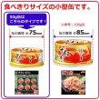 画像11: 紅ずわいがに ほぐし身 缶詰(50g缶) 72缶入 (11)