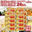 画像1: 紅ずわいがに ほぐし身 缶詰(50g缶) 24缶入 (1)