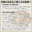 画像18: CANNED 東北の缶詰 2缶セット(牡蠣・銀鮭) × 10個入 (18)