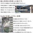 画像6: ミヤギテレビ OH!バンデス 南三陸産 銀鮭の醤油煮 缶詰 (180g缶) 6缶ギフト箱入 日経プラス1 ミヤテレ マルヤ水産 (6)