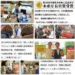 画像9: 南三陸産 銀鮭の醤油煮 缶詰 (180g缶) 6缶ギフト箱入 (9)