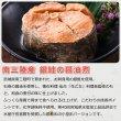 画像4: 南三陸産 牡蠣のしぐれ煮 缶詰 おためしセット (4)