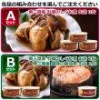 画像2: 南三陸産 牡蠣のしぐれ煮 缶詰 おためしセット (2)