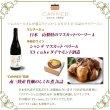 画像12: CANNED 東北の缶詰 2缶セット(牡蠣・銀鮭) × 10個入 (12)