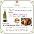 画像13: CANNED 東北の缶詰 2缶セット(牡蠣・銀鮭) × 10個入 (13)