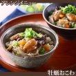 画像10: CANNED 東北の缶詰 2缶セット(牡蠣・銀鮭) × 10個入 (10)