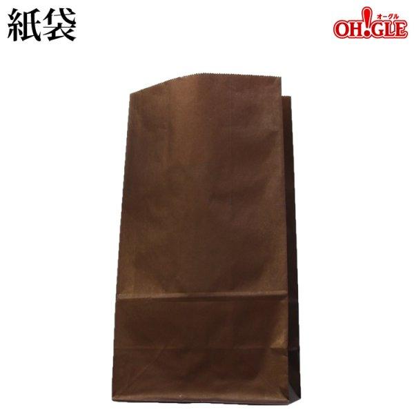 画像1: 紙袋(『東北の缶詰2缶セット』専用) (1)