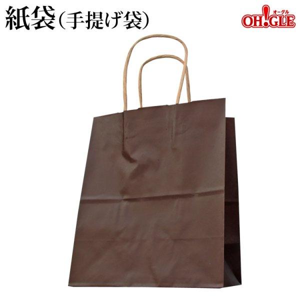 画像1: 手提げ紙袋(『東北の缶詰2缶セット』専用) (1)