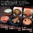 画像2: 缶詰スマートギフト (カニ・牡蠣・銀鮭) (2)