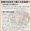 画像9: 南三陸産 牡蠣のしぐれ煮 缶詰 おためしセット (9)