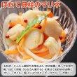 画像3: ほたて貝柱缶詰 (75g) 48缶入 (3)