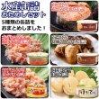 画像2: 水産缶詰おためしセット (2)