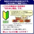 画像3: 水産缶詰おためしセット (3)