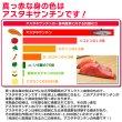 画像11: 紅鮭 寒風干し (11)