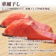 画像3: 紅鮭 寒風干し (3)