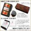 画像9: 紅ずわいがに 赤身脚肉 缶詰(125g缶) 3缶ギフト箱入 (9)