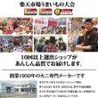 画像7: 缶詰スマートギフト (カニ・牡蠣・銀鮭) (7)