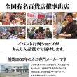 画像7: 南三陸産 牡蠣のしぐれ煮 缶詰 おためしセット (7)