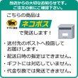 画像8: 三陸産 肉厚わかめ 5袋 (8)