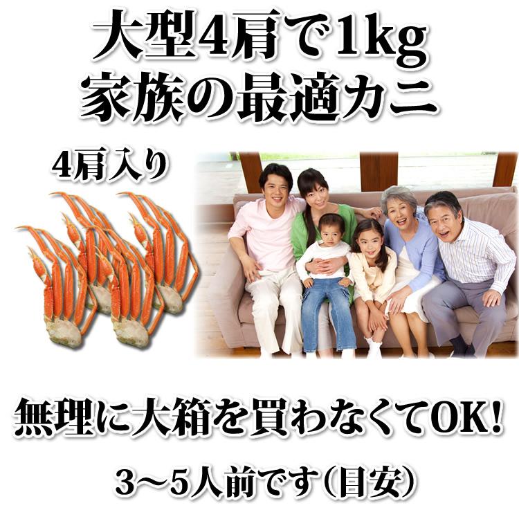 1kgは家族向け!