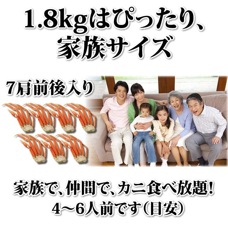 1.8kgは家族向け!